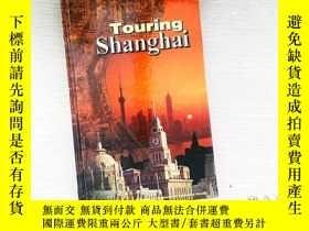 二手書博民逛書店英文原版罕見Touring ShanghaiY204315 Lexicographic Weilin, She
