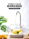 抽水器 電動飲水機桶裝水抽水器純凈水自動上水器吸水器智慧桌面式加水器