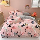 極柔牛奶絨保暖床包四件組-雙人-貓咪甜夢-粉【BUNNY LIFE 邦妮生活館】