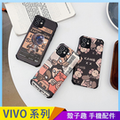 潮牌宇航員 VIVO X60 Y20 Y20s X50 pro Y50 Y19 Y12 Y17 浮雕手機殼 創意個性 保護鏡頭 全包蠶絲 四角加厚