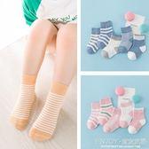 男童襪子  兒童襪子純棉女童男童中筒襪寶寶嬰兒秋冬季3-5-7-9歲童襪 宜室家居
