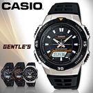 CASIO 卡西歐手錶專賣店 AQ-S8...