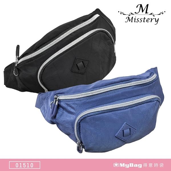 Misstery 腰包 防潑水面料 單肩包 休閒側背包 01510 得意時袋