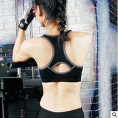 運動胸衣 防震運動內衣文胸衣胸罩bra專業背心女無鋼圈高強度速干健身跑步【韓國時尚週】