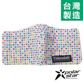 PolarStar 兒童 保暖口罩 台灣製造 『彩色愛心』輕量│保暖│透氣│刷毛│騎車 P15606