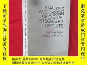 二手書博民逛書店ANALYSIS罕見AND DESIGN OF DIGITAL INTEGRATED CIRCUITS(數字集成電