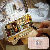 智趣屋diy小屋盒子劇場手工制作小房子拼裝模型玩具女生生日禮物