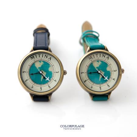 手錶 環遊世界地圖飛機秒針設計質感皮革腕錶女錶 秀氣輕巧好配戴 柒彩年代【NE1595】單支