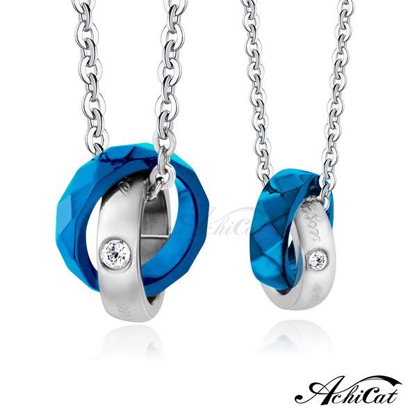 AchiCat 情侶項鍊 白鋼項鍊 幸福纏繞 對鍊 單個價格 C785