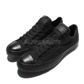 Converse Chuck Taylor All Star 全黑 低筒 基本款 情侶鞋推薦款式 男鞋 女鞋【PUMP306】 M5039C