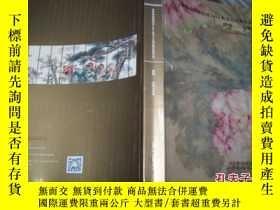 二手書博民逛書店罕見1507拍賣圖錄,新加坡國際拍賣2014秋季古玩藝術品拍賣會