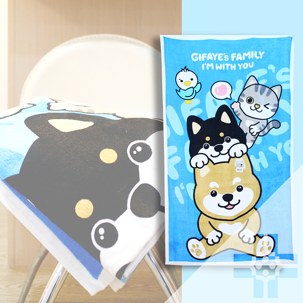 【琦菲系列】萬用印花浴巾(1條)-深藍