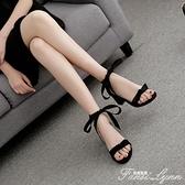 仙女風2021韓版羅馬鞋時裝中跟蝴蝶結綁帶女涼鞋夏季百搭粗高跟鞋 范思蓮恩
