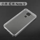 【Dapad】空壓雙料透明防摔殼 小米 紅米 Note 9 (6.53吋)