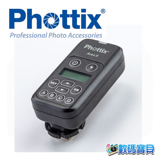 Phottix Ares II 無線閃燈觸發器 (不含接收器,通用型,公司貨) 高速支援1/250S 前4頻道 Strato可通用