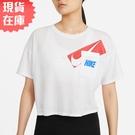 【現貨】NIKE NDRY GRX CROP TOP 女裝 短袖 休閒 短版 寬鬆 口袋 白【運動世界】DC7190-100