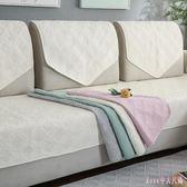 沙發墊四季布藝棉質簡約現代通用北歐坐墊防滑全棉沙發罩套靠背巾 DR21521【Rose中大尺碼】