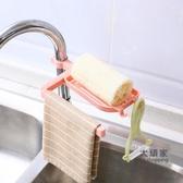 水龍頭置物架瀝水置物架水池收納架廚房用品水槽海綿抹布瀝水架T 3 色