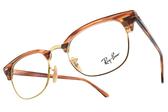 RayBan 光學眼鏡 RB5154 5751 (流線棕-金) 時下潮流新寵 眉框眼鏡 # 金橘眼鏡