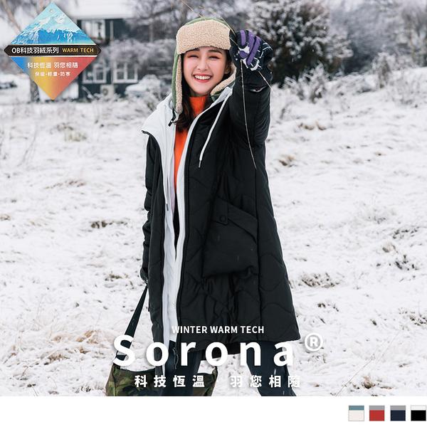 《KG0651-》禦寒保暖科技羽絨棉假兩件連帽長版外套 OB嚴選