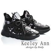 ★2017春夏★Keeley Ann摩登時尚~美感花漾真皮軟墊內增高休閒鞋(白色)-Ann系列
