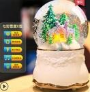 圣誕節禮物水晶球音樂盒