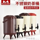 商用不銹鋼保溫桶奶茶桶雙層發泡開水桶大容量帶龍頭豆漿果汁桶 卡布奇諾