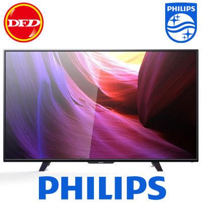 超划算✂飛利浦 PHILIPS 65PFH5280 65吋 液晶電視 公司貨 免費宅配+送萬用壁架