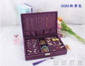 首飾盒收納盒木質首飾盒女單層帶鎖絨布面料飾品盒歐式飾品收納盒戒指盒YXS  潮流衣舍