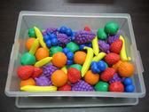 【台灣製USL遊思樂】軟質藍莓水果模型組(6形,6色,54pcs)+收納盒