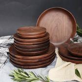日式實木手工黑胡桃圓盤創意碟子水果零食盤
