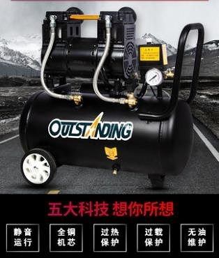 奧突斯靜音氣泵空壓機小型高壓空氣壓縮機木工噴漆220V牙科打氣泵 NMS台北日光