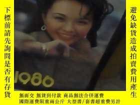 二手書博民逛書店1986掛曆罕見明星 殷婷茹 劉青 付麗麗 松田聖子 (13張全