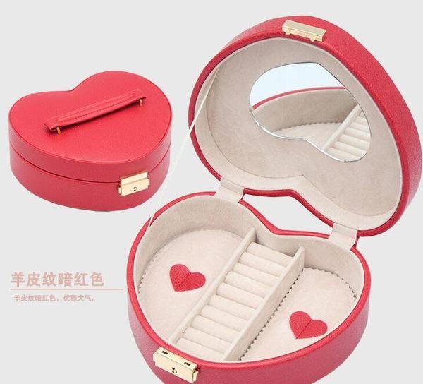 歐式公主愛心首飾盒 飾品收納盒迷你款