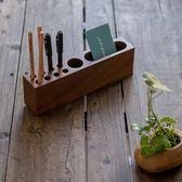 悠木 黑胡桃木筆筒筆插 多功能筆座筆擱 辦公桌面手機名片收納盒   LannaS