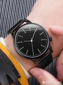 手錶女士學生韓版時尚潮流防水簡約夜光男錶皮帶女錶情侶手錶 青木鋪子