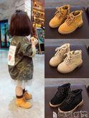 女童短靴 寶寶馬丁靴1-3歲女寶寶嬰兒冬鞋男0-2加絨短靴子女童春秋冬季小童寶貝計畫