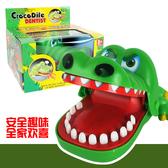 咬手指的大嘴巴鱷魚玩具咬手鯊魚咬手玩具拔牙兒童親子整蠱玩具 朵拉朵