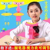 矯正器 防坐姿矯正器小學生兒童寫字架糾正姿勢視力保護器視架 聖誕交換禮物
