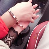 韓版鍍18K玫瑰金情侶手鐲男女一對鈦鋼彩金手環飾品情侶手鏈禮物手鍊/手環·樂享生活館