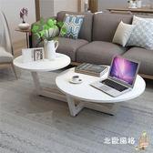 一件8折免運 茶几北歐茶幾現代簡約客廳小戶型迷你歐式創意個性咖啡桌簡易圓形桌子xw