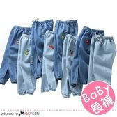 兒童卡通刺繡縮口長褲 防蚊褲 牛仔褲