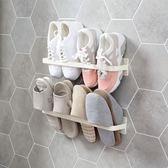 日式粘貼壁掛式鞋架墻上立體拖鞋架子運動鞋收納架浴室掛墻置物架【奇貨居】