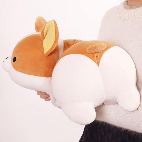 柯基公仔柴犬抱著睡覺抱枕趴趴娃娃床上玩偶可愛狗狗網紅毛絨玩具 YXS優家小鋪