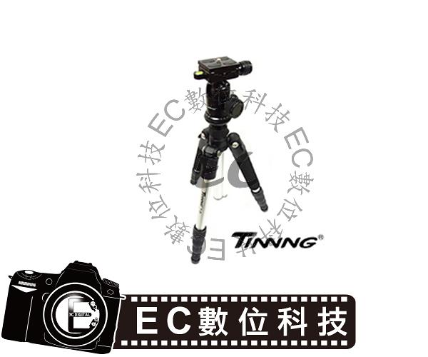 【EC數位】GOPRO TIMING TL-25腳架 五節式專業腳架 球型雲台附快拆板 雲台水平儀
