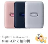 富士 instax mini Link 手機相片列印 相印機 照片列印 平行輸入
