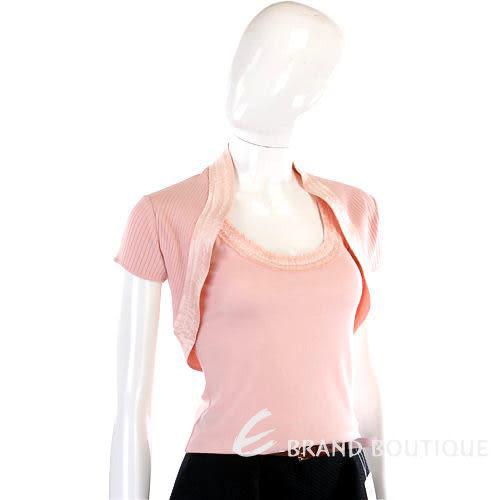 SOCIETA'DEL SILE 兩件式上衣(粉紅色) 0710258-05
