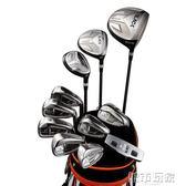 高爾夫球桿 套桿 DUNLOP Tour-Black高爾夫 全套 男士 碳素鈦合金 igo 城市玩家