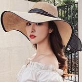 沙灘帽 沙灘草帽女夏天海邊大帽檐防曬遮陽出游度假休閒百搭大沿太陽帽子