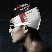 泳帽 飛魚游泳帽泳帽硅膠男防水大號頭套護耳時尚舒適游泳衣成人女兒童 小宅女大購物